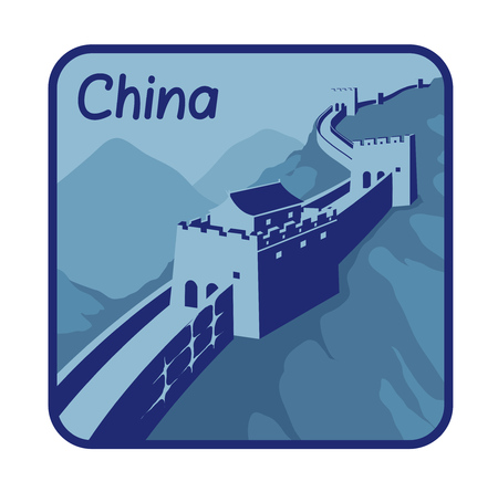 great wall of china: Vector illustration with Great Wall of China