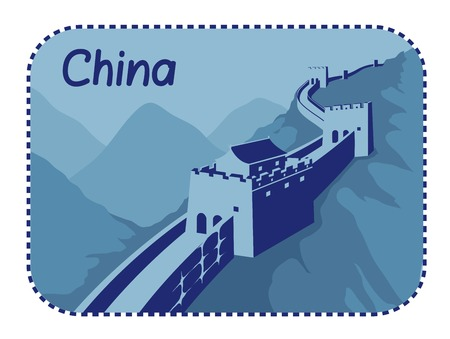 Vector illustration with Great Wall of China Vector