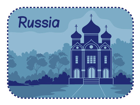 orthodoxy: Vector illustration with Orthodox church in Russia Illustration
