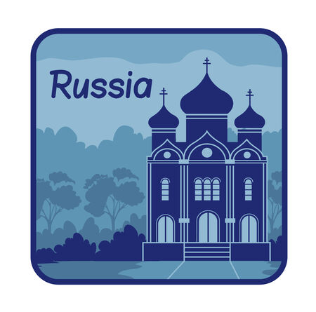 teaser: Vector illustration with Orthodox church in Russia Illustration
