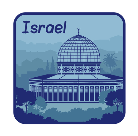 sepulcher: Illustration with Holy Sepulcher in Jerusalem  Vector illustration Illustration