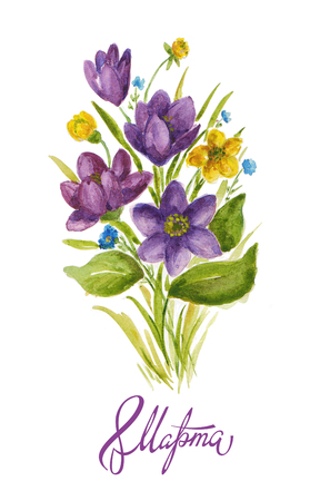 Watercolor greeting card 8 March with crocuses