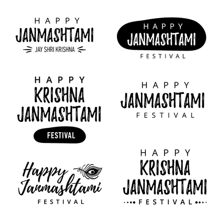 Modern hand drawn lettering Happy Janmashtami. Indian festival Krishna. Calligraphy for greeting card or banner. Illustration