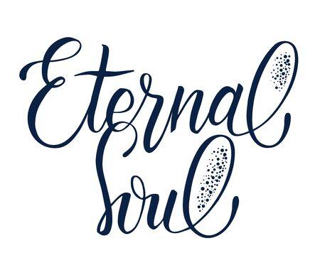 Elegant modern brush calligraphy Eternal Soul 向量圖像
