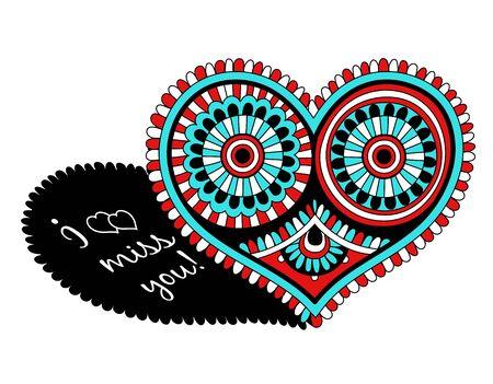 Openwork heart for Valentines Day.