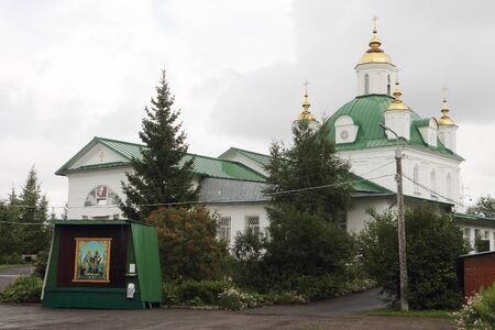 perm: Cathedral of Saints Peter and Paul, Russia, Perm.