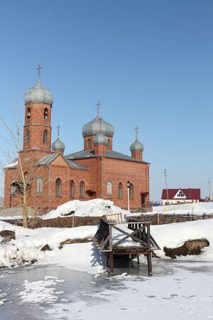Church of St. Panteleimon the Healer, Belokurikha town, Altai, Russia Stock Photo