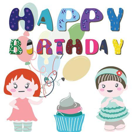 Muñecos de papel con globos, cupcake y nota feliz cumpleaños. Fiesta de cumpleaños de bebé.