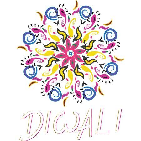 Diwali rangoli beautifull illustration on white background. Flat cartoon style. Vector illustration. Illustration
