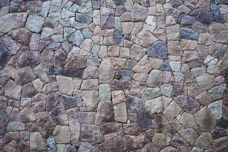 Texture of a stone wall, the rock wall seamless texture.