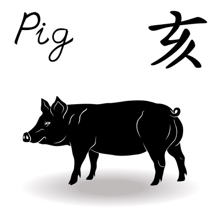 Chinese Zodiac Sign Pig, Fixed Element Water, symbol of New Year on the Chinese calendar, hand drawn black vector stencil isolated on a white background