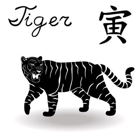 Chinese Zodiac Sign Tiger, Fixed Element Wood, symbol of New Year on the Chinese calendar, hand drawn black vector stencil isolated on a white background Çizim