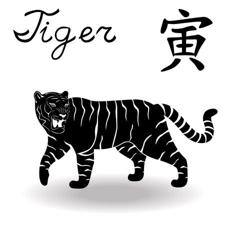 Chinois Signe Tigre, fixe Element bois, symbole du Nouvel An du calendrier chinois, tiré par la main pochoir vecteur noir isolé sur un fond blanc Banque d'images - 48170710