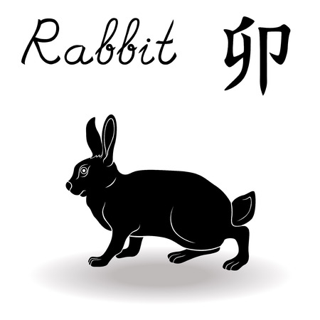 Chinese Zodiac Sign Rabbit, Fixed Element Wood, symbol of New Year on the Chinese calendar, hand drawn black vector stencil isolated on a white background