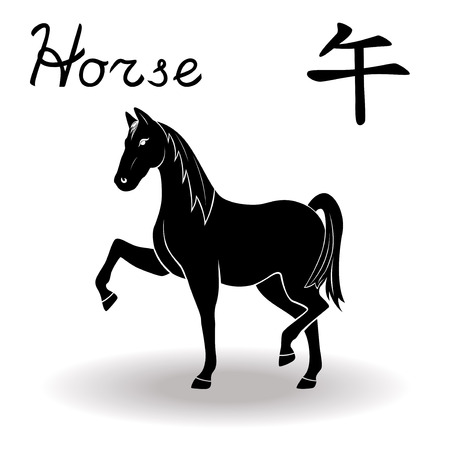 Chinese Zodiac Sign Horse, Fixed Element Fire, symbol of New Year on the Chinese calendar, hand drawn black vector stencil isolated on a white background