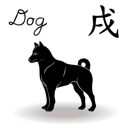 Chinese Zodiac Sign Dog, Fixed Element Earth, symbol of New Year on the Chinese calendar, hand drawn black vector stencil isolated on a white background Illustration