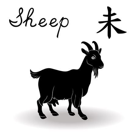 Chinese Zodiac Sign Sheep, Fixed Element Earth, symbol of New Year on the Chinese calendar, hand drawn black vector stencil isolated on a white background