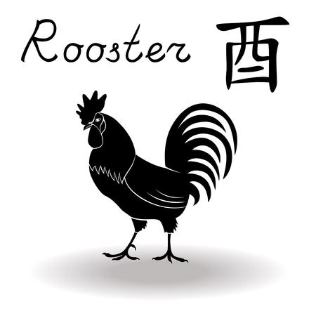 gallo: Chino Gallo signo del zod�aco, fijo elemento met�lico, s�mbolo del A�o Nuevo en el calendario chino, dibujado a mano de la plantilla vector de negro aislado en un fondo blanco Vectores