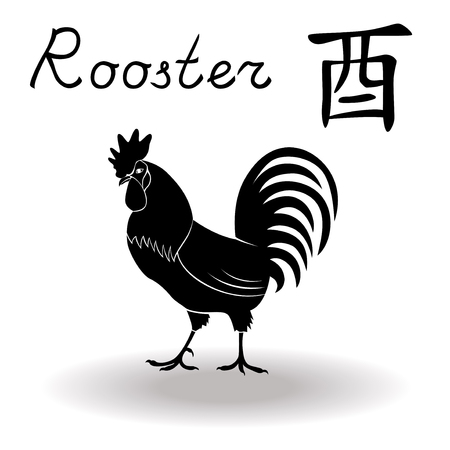 Chinese Zodiac Sign Rooster, Fixed Element Metal, symbol of New Year on the Chinese calendar, hand drawn black vector stencil isolated on a white background