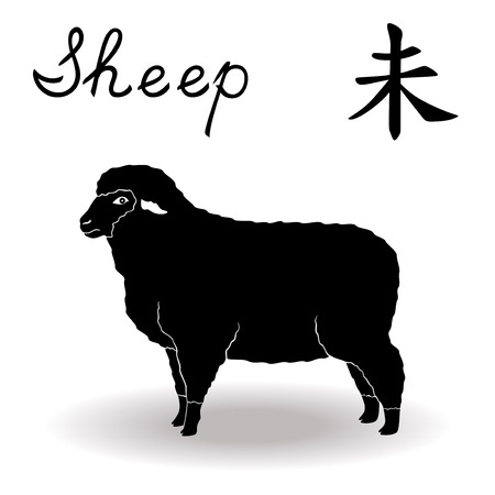 chinese new year element: Chinese Zodiac Sign Sheep, Fixed Element Earth, symbol of New Year on the Chinese calendar, hand drawn black vector stencil isolated on a white background