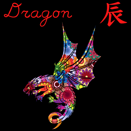 Chinese Zodiac Sign Dragon, Fixed Element Earth, symbol of New Year on the Eastern calendar, hand drawn vector stencil with colorful flowers isolated on a black background Illustration