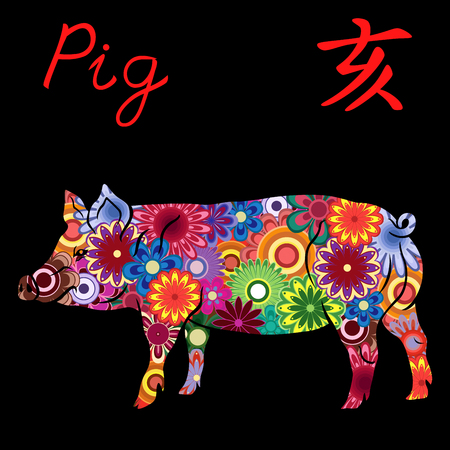 Chinese Zodiac Sign Pig, Fixed Element Water, symbol of New Year on the Eastern calendar, hand drawn vector stencil with colorful flowers isolated on a black background Vettoriali