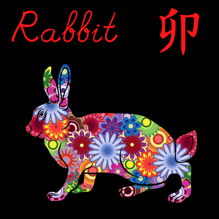 year of the rabbit: Chinese Zodiac Sign Rabbit, Fixed Element Wood, symbol of New Year on the Eastern calendar, hand drawn vector stencil with colorful motley flowers isolated on a black background