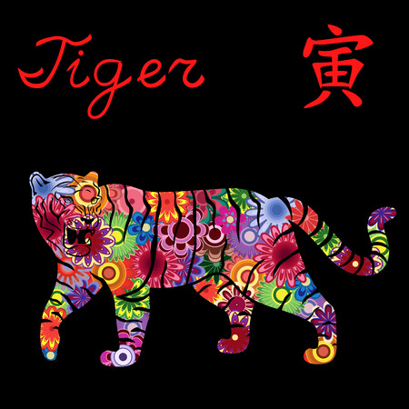 year of the tiger: Chinese Zodiac Sign Tiger, Fixed Element Wood, symbol of New Year on the Eastern calendar, hand drawn vector stencil with colorful motley flowers isolated on a black background