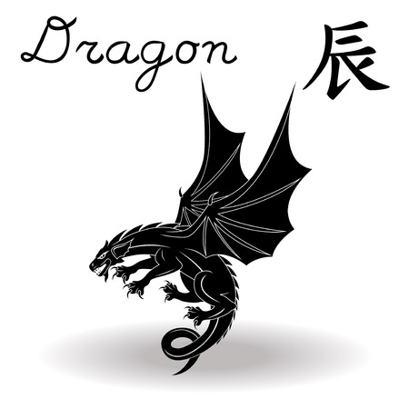 Chinese Zodiac Sign Dragon, Fixed Element Earth, symbol of New Year on the Eastern calendar, hand drawn black vector stencil isolated on a white background