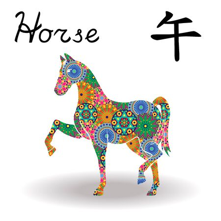 Chinese Zodiac Sign Horse, Fixed Element Fire, symbol of New Year on the Eastern calendar, hand drawn vector stencil with color geometric flowers isolated on a white background