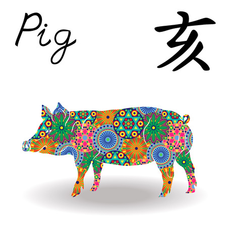 Chinese Zodiac Sign Pig, Fixed Element Water, symbol of New Year on the Eastern calendar, hand drawn vector stencil with color geometric flowers isolated on a white background Stock Illustratie