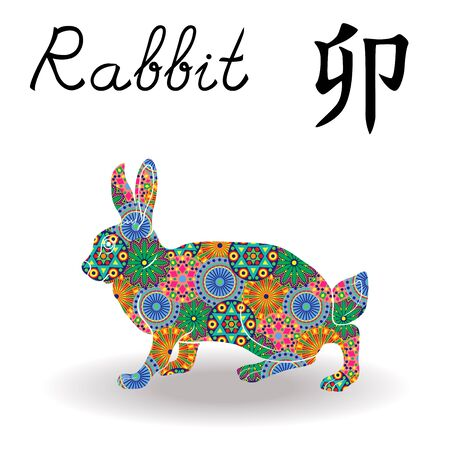 Chinese Zodiac Sign Rabbit, Fixed Element Wood, symbol of New Year on the Eastern calendar, hand drawn vector stencil with color geometric motley flowers isolated on a white background