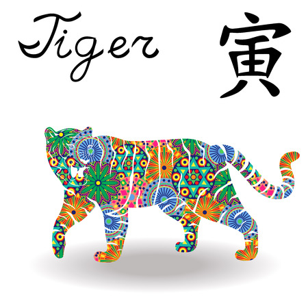 year of the tiger: Chinese Zodiac Sign Tiger, Fixed Element Wood, symbol of New Year on the Eastern calendar, hand drawn vector stencil with color geometric motley flowers isolated on a white background Illustration