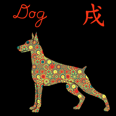 east indian: Chinese Zodiac Sign Dog, symbol of New Year on the Eastern calendar, vector stencil with color flowers isolated on a black background Illustration