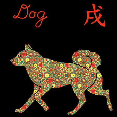 east indian: Running Dog Chinese Zodiac Sign, vector stencil with color flowers isolated on a black background, symbol of New Year on the Eastern calendar