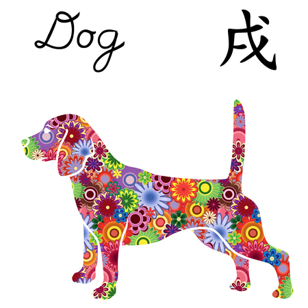 Alert Beagle Dog, Chinese Zodiac Sign, vector stencil with color flowers isolated on a white background, symbol of New Year on the Eastern calendar. 矢量图像