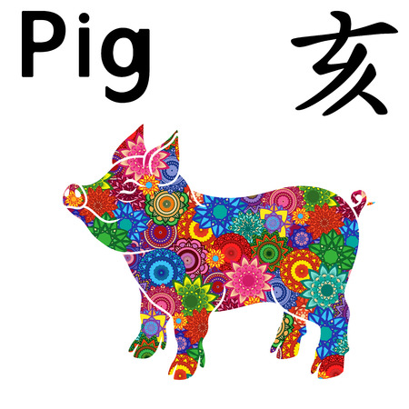 Piglet as a Chinese Zodiac Sign Pig, Fixed Element Water, symbol of New Year on the Eastern calendar, hand drawn vector stencil with color stylized flowers isolated on a white background