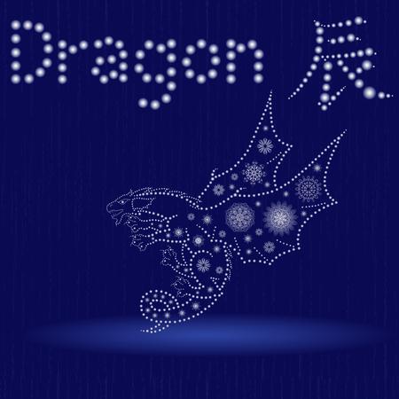 Calendario Zodiacal.Dragon De Signo Zodiacal Chino Elemento Fijo Tierra Simbolo De Ano Nuevo En El Calendario Oriental Ilustracion De Vector Dibujado A Mano Con