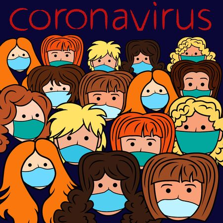 A lot of people in medical masks. Concept of cohesion and coherence of world society and the people protection against new pandemic threats such as coronavirus and other infections that are dangerous to humanity. Vector illustration Vettoriali