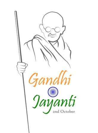 2nd October. Gandhi Jayanti. Abstract sketch of Mahatma Gandhi with inscription in shape of the Indian flag. Vector illustration. Illustration
