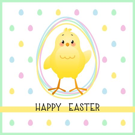 Happy Easter. Greeting card with cute little chick inside abstract egg. Cute cartoon character. Vector illustration. Vectores
