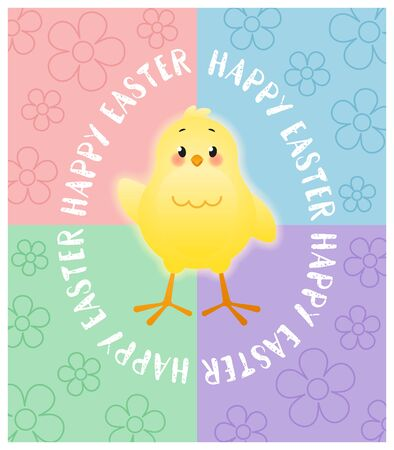 Happy Easter. Greeting card with little chick inside the egg. Cute cartoon character. Vector illustration.