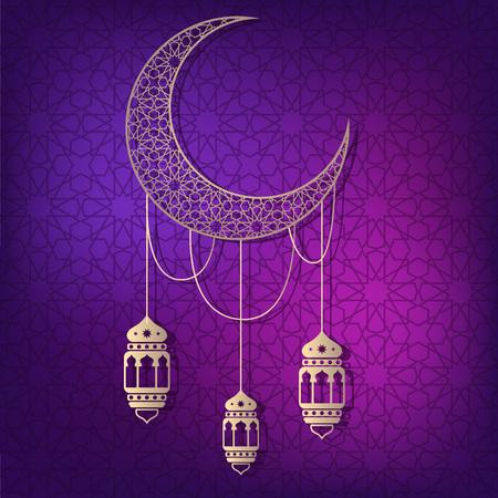 Ramadan greeting card on violet background. illustration Ramadan Kareem Arabic shining lamps Illustration