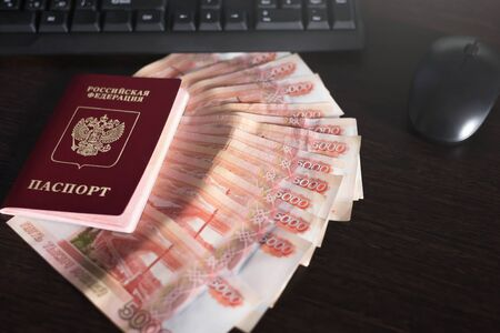 Russian document. Passport. Russian currency. Five thousand rubles. 스톡 콘텐츠 - 147922891