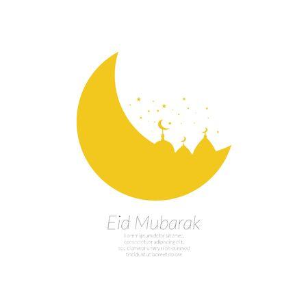 Icon islamic night ramadan on white background. Eid Mubarak vector abstract design. Traditional islamic holiday grunge illustration. Greeting card template. 向量圖像