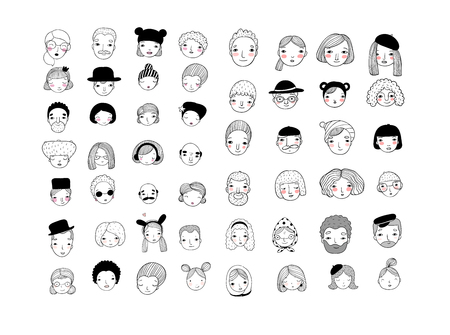 Pattern with graphical faces. Set of people icons