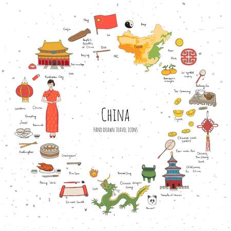 mapa china: dibujado a mano del doodle de China Iconos de la colección ilustración vectorial iconos chinos incompletos establecen Gran conjunto de iconos para Welcome to ceremonia china del té Concepto de comida china el traje nacional de la linterna dim sum Dragón Vectores