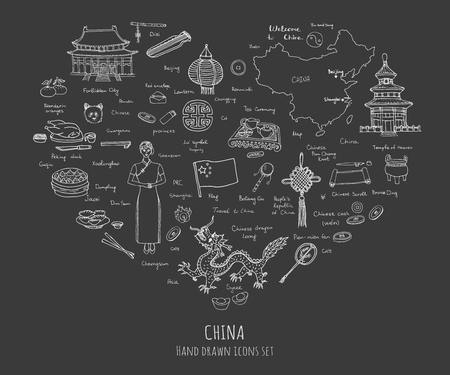Hand drawn doodle China icons collection Vector illustration Sketchy Chinese icons set Big set of icons for Welcome to China Concept Tea Ceremony Chinese food National costume Lantern Dim Sum Dragon Vectores