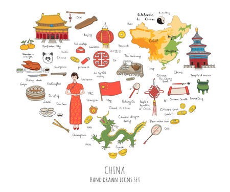 beijing: Hand drawn doodle China icons collection Vector illustration Sketchy Chinese icons set Big set of icons for Welcome to China Concept Tea Ceremony Chinese food National costume Lantern Dim Sum Dragon Illustration