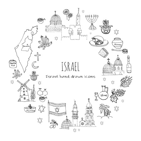 yom: Set of hand drawn Israel icons. Jewish sketch. Vector illustration. Doodle elements, Isolated national elements on white background. Travel to Israel icon for cards and web pages. Hanukkah symbol.